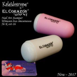 Односторонний штамп и скрапер для стемпинга Эль Коразон El Corazon k-sst-16 (силикон), белый