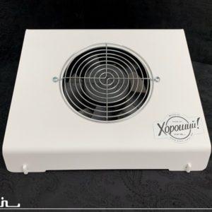 Пылесборник маникюрный EMIL X2 хороший пластик, 60 Вт