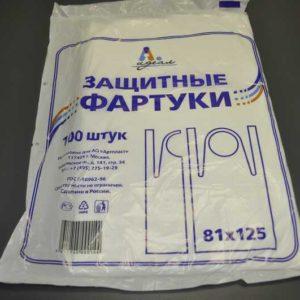 Фартуки полиэтиленовые, 81*125 см (100 шт)