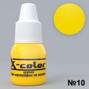 Краска для аэрографа X-color 10 желтая, 6 мл