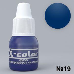 Краска для аэрографа X-color 19 космос, 6 мл