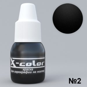 Краска для аэрографа X-color 02 черная, 15 мл
