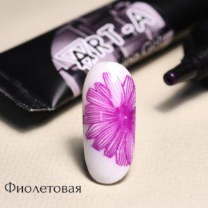 Гель-паста для стемпинга АртА, 04 фиолетовая