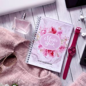 Ежедневник Мастер Бук, розовый