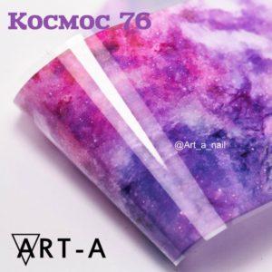 Фольга переводная АртА космос 76