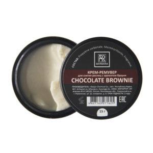 Крем-ремувер Барбара для снятия ресниц, Chocolate Brownie, 15 гр