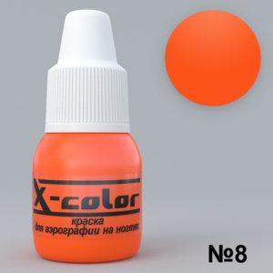 Краска для аэрографа X-color 08 оранжевая, 6 мл