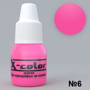 Краска для аэрографа X-color 06 фламинго, 6 мл