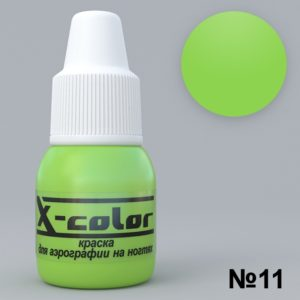 Краска для аэрографа X-color 11 фисташковый, 6 мл