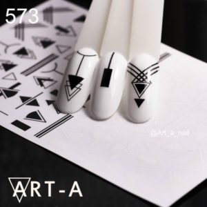 Наклейки АртА 573
