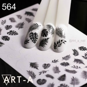 Наклейки АртА 564