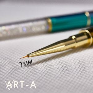 Кисть АртА хамелеон тонкая, 7 мм