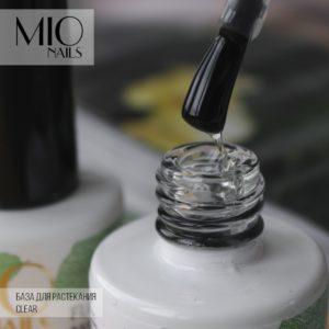 Основа для растекания MIO nails прозрачная, 5 мл