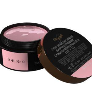 Гель моделирующий Опция №2 темно-розовый (холодный), 50 мл