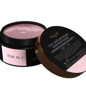 Гель моделирующий Опция №1 светло-розовый (теплый), 50 мл