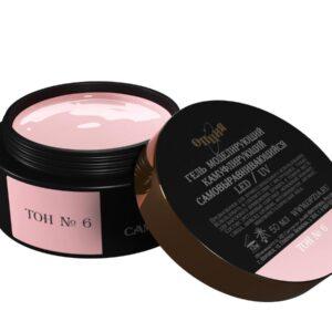 Гель моделирующий Опция №6 темно-розовый (холодный), 50 мл