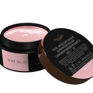 Гель моделирующий Опция №5 темно-розовый (холодный), 50 мл