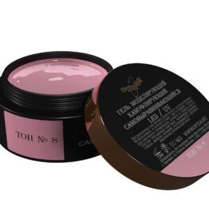 Гель моделирующий Опция №8 темно-розовый (холодный), 50 мл