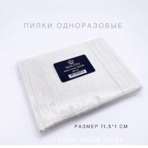 Набор одноразовых мини-пилок Молтини 150/180 (длина 11,5 см), 100 шт