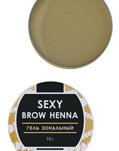 Гель зональный Sexy, 10 гр