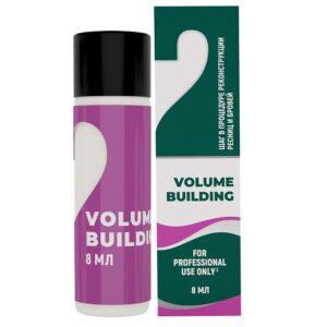 Лосьон для реконструкции ресниц и бровей Sexy №2 Volume Building, 8 мл