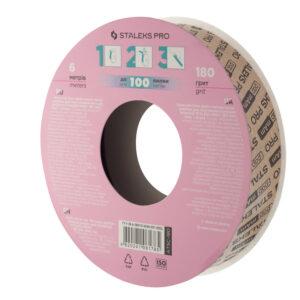 Запасной блок papmAm для бублика Сталекс Про, розовый 180 грит (6 метров)