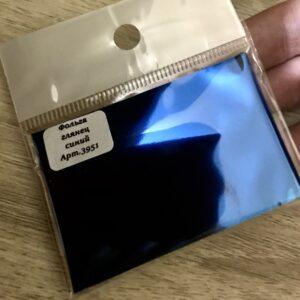 Фольга глянец синяя, 3951